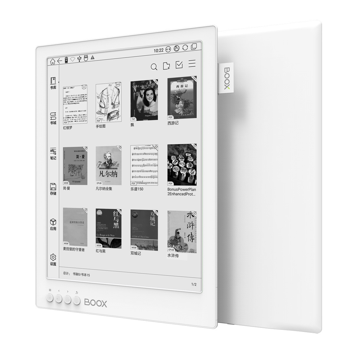 ONYX BOOX MAX 2 PRO eReader :: ONYX BOOX electronic books