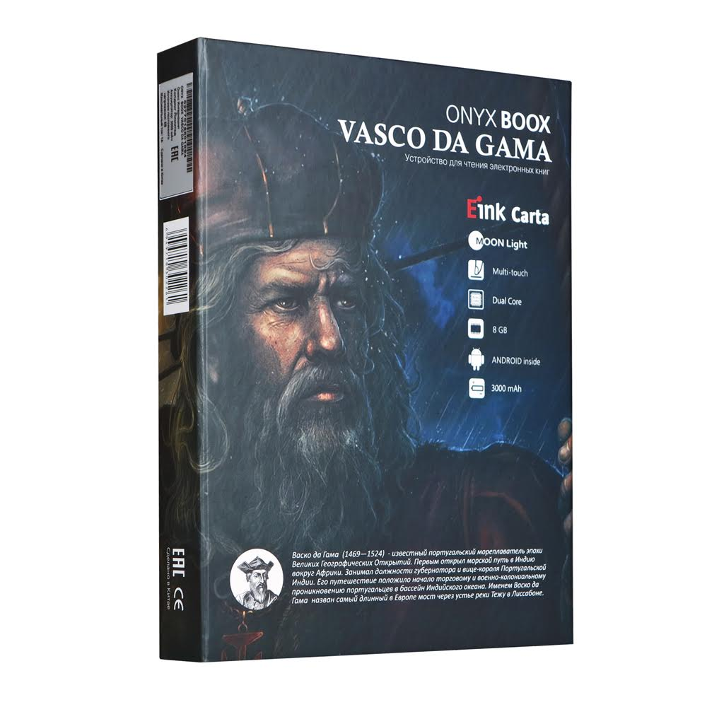 short note on vasco da gama